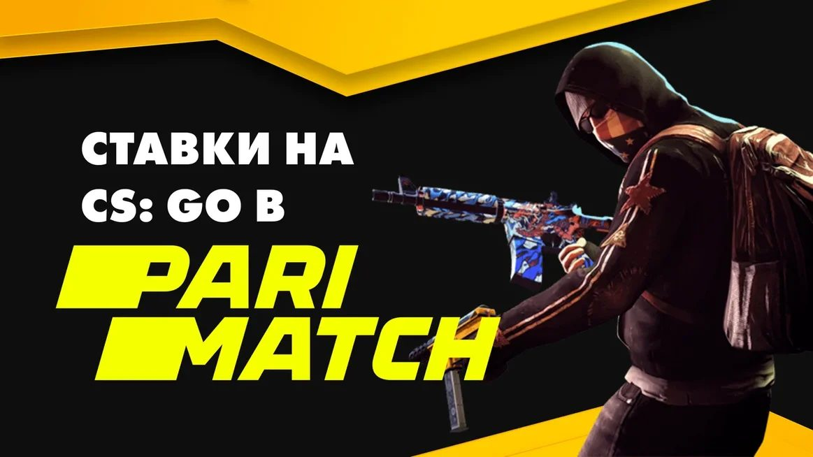 parimatch cs:go